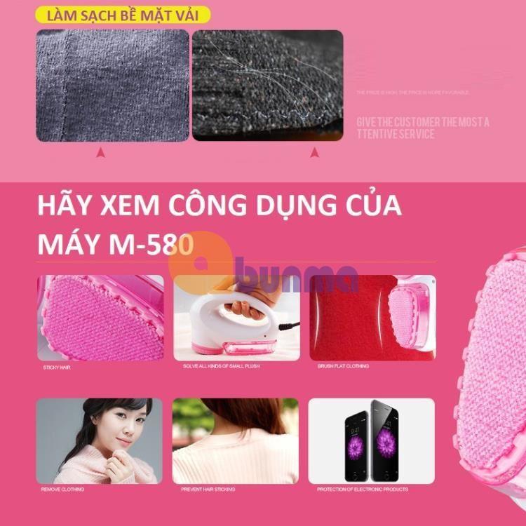 Máy cắt lông xù (Lông vải, quần áo xù) M-580