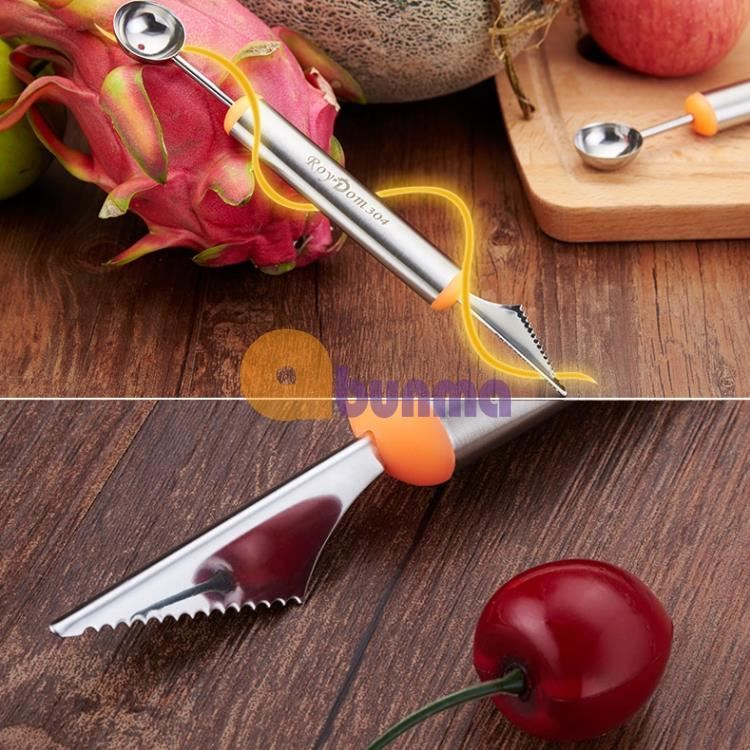 Dụng cụ cắt tỉa trái cây, củ quả đa năng (2 trong 1)