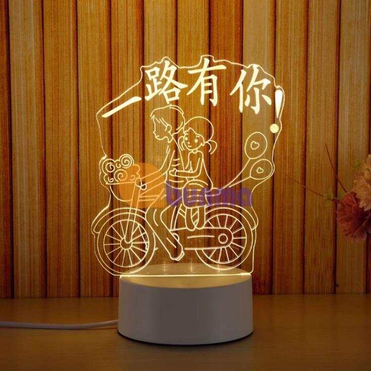 Xe đạp Tình yêu