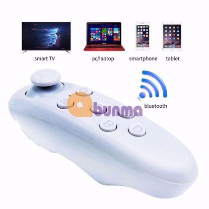 Picture of Thiết bị điều khiển smart phone, tivi, laptop qua bluetooth, Bluetooth remote control