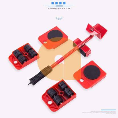Picture of Bộ dụng cụ nâng chuyển đồ đa năng thông minh (EJY-160)