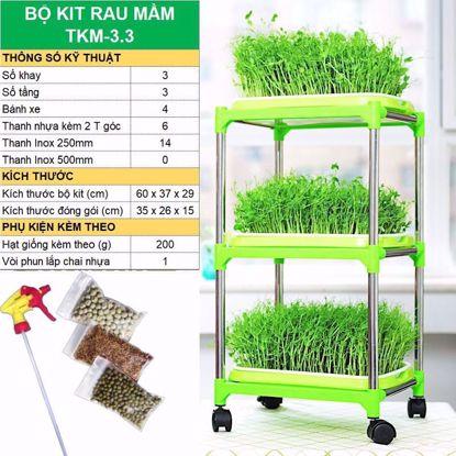 Picture of Bộ kit Khay trồng rau mầm thủy canh chuyên dụng, Khay, Giá đỡ, Vòi xịt, Hạt giống